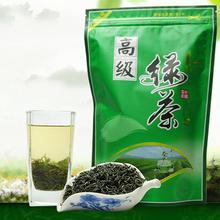 Organic Green Tea 250g Ming Qian 2015 High Mountain Natural Organic Kung Fu Te 6102-30