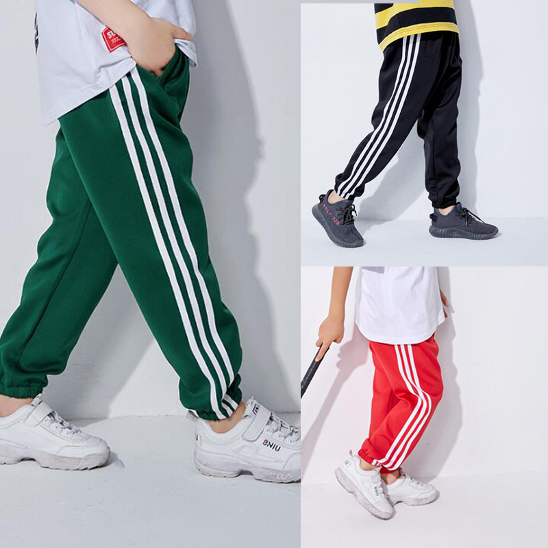 Kids Men Colors Hip Hop Clothing Dance Pants Girls Boys Adult Jazz Dance Costumes Ballroom Dancing Clothes Street Wear Outfits