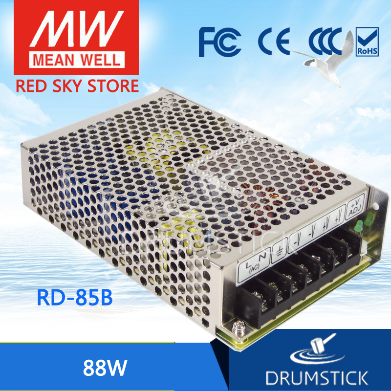 все цены на  Advantages MEAN WELL RD-85B meanwell RD-85 88W Dual Output Switching Power Supply  онлайн