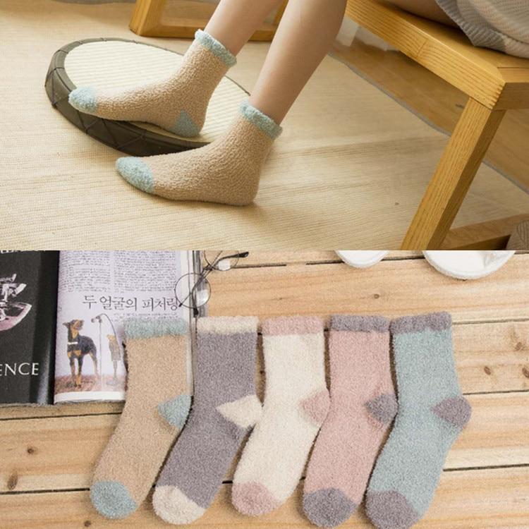Warm Coral velvet socks lint-free lady thickened sleep floor socks in the tube mouth half-length cashmere socks leisure