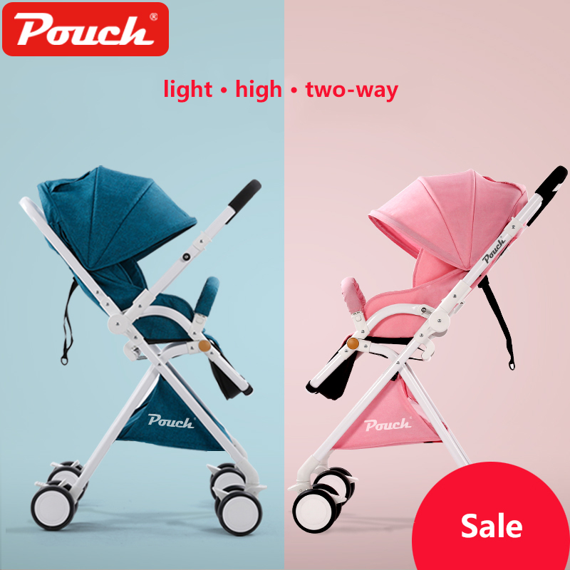 Pouch5.7KG baby stroller ultra-light portable stroller high landscape can sit to lie down shock absorber folding baby strollelr twin stroller high landscape can lay the portable folding baby cart