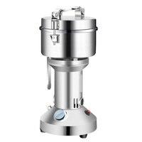 Kahve değirmenleri 600 gram geleneksel Çin Tıbbı değirmeni ev elektrikli küçük taşlama makinesi sup