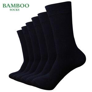 Image 1 - התאמה עד גברים במבוק כהה כחול גרביים לנשימה אנטי בקטריאלי איש עסקים שמלת גרביים (6 זוגות\חבילה)