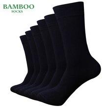 Match Up mężczyźni bambusowe ciemnoniebieskie skarpetki oddychające antybakteryjne męskie strój biznesowy skarpetki (6 par/partia)