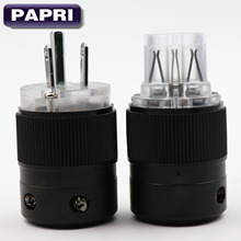 PAPRI Power Plugs HiFi Audio US Standard Adapter Rhodium Plated DIY Power Cord Plugs AC Male To Male Female Socket FP-12