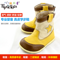 TipsieToes Brand High Quality Genuine Leather Children Shoes Boys And Girls Kids Autumn Winter Snow Boots 24001 Free shipping