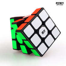 New QiYi Sail W 3x3x3 Speed Magic Cube Black Professional Puzzle Cubes Educational Toys For Children