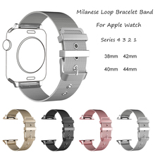 Milanese Stainless Steel Band For Apple Watch 4 Band 44mm 40mm 42mm 38mm Loop Bracelet Strap For iwatch 3 2 1 Wrist Watchbands milanese loop band for apple watch strap 42mm 38mm iwatch 3 2 1 stainless steel link bracelet wrist watchband magnetic buckle