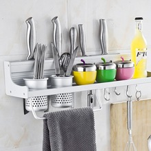 New Arrival Modern Knife Racks Knife Holders Easy Cleaning Storage Rack Aluminum Home Kitchen Accessories