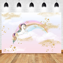 Unicorn Birthday Party Backdrop Rainbown Gold Star Baby Shower PhotographyBaby Banner Decoration Supplies
