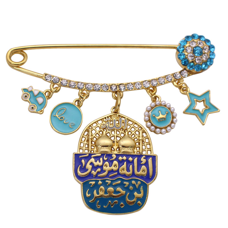 islam one of the house held of the prophet Muhammad in Islam Amanat Musa bin jafar brooch Baby PinBrooches