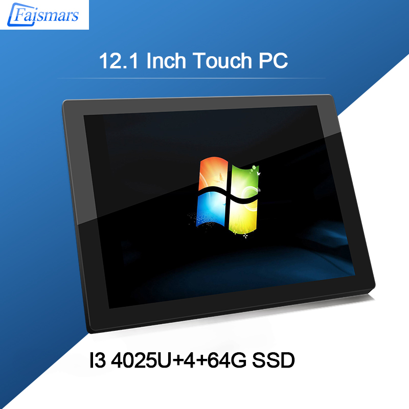 Faismars OEM ODM All-in-one Panel PC Intel I3 4025U Dual Core 12.1 Inch Resistive/ Capacitive Touch Screen Tablet Computers