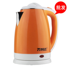 Free shipping high-end pots and double layer anti hot quality stainless steel Electric kettles