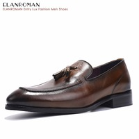 ELANROMAN Classic Retro Coffee 100 Leather Rubber Outsole Tassel Loafers Shoes