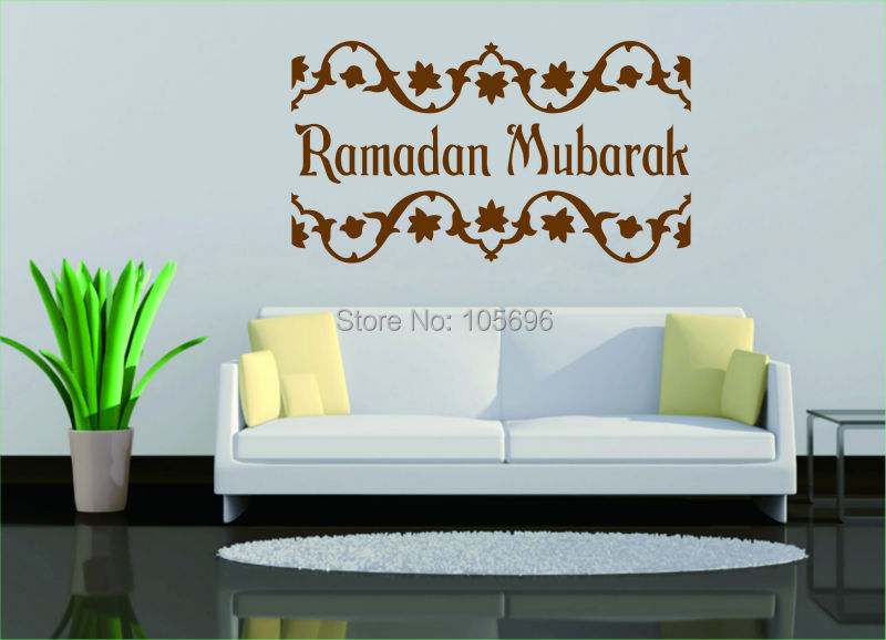 Ramadan Mubara Wall Sticker Art Home Decor Islamic Muslim Decal Wallpaper Mural No154 43 80cm