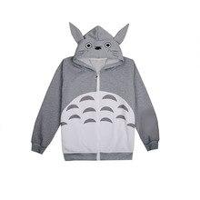 Brdwn My Neighbor Totoro Unisex Cosplay Long-Sleeved Hoodie Casual Coat Jacket цена в Москве и Питере