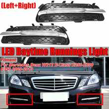 2x W212 Car Front DRL LED Daytime Running Light DRL Lights Fog Lamp For Mercedes For Benz W212 E-Class E250 E300 E350 2009-2013(China)