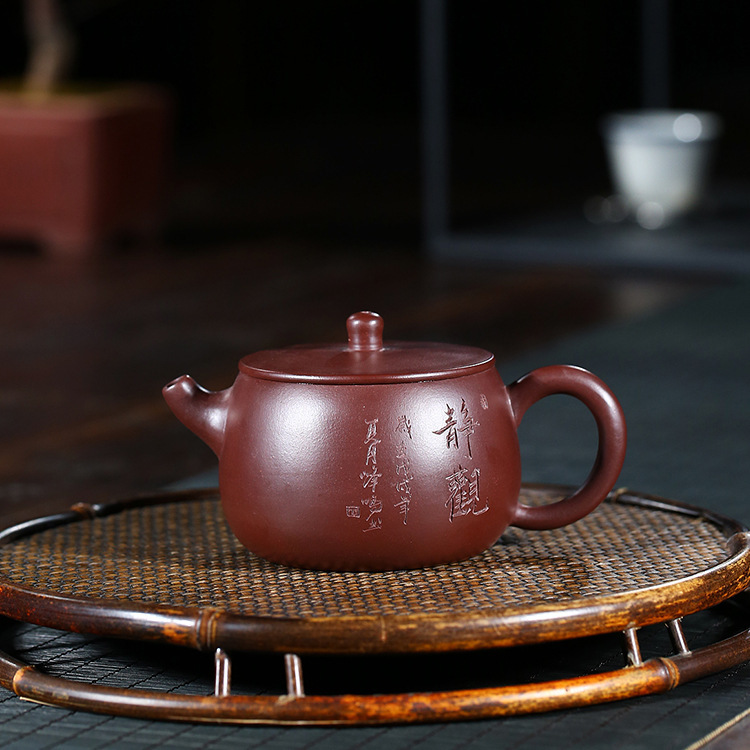 Pottery Teapot Full Manual Raw Ore Purple Ink For Imprinting Of Seals A Bosom Friend Famous Hao Chan Kung Fu Tea Have TeapotPottery Teapot Full Manual Raw Ore Purple Ink For Imprinting Of Seals A Bosom Friend Famous Hao Chan Kung Fu Tea Have Teapot