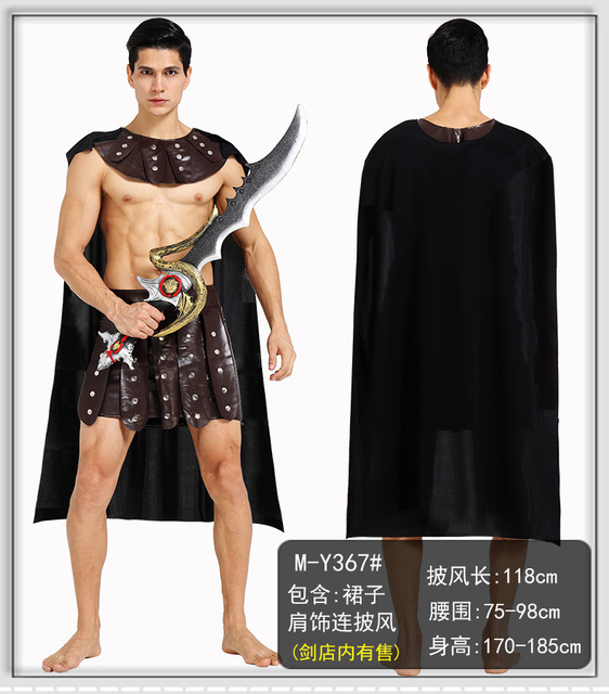 free shipping Adult Roman Spartan Gladiator Warrior Mens Fancy Dress Stag Party Costume Outfit  sc 1 st  AliExpress.com & free shipping Adult Roman Spartan Gladiator Warrior Mens Fancy Dress ...