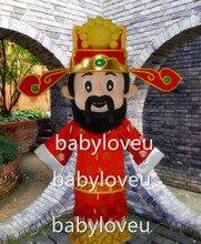 Happy Chinese new year mascot god of fortune mascot costume Halloween costume christmas costume