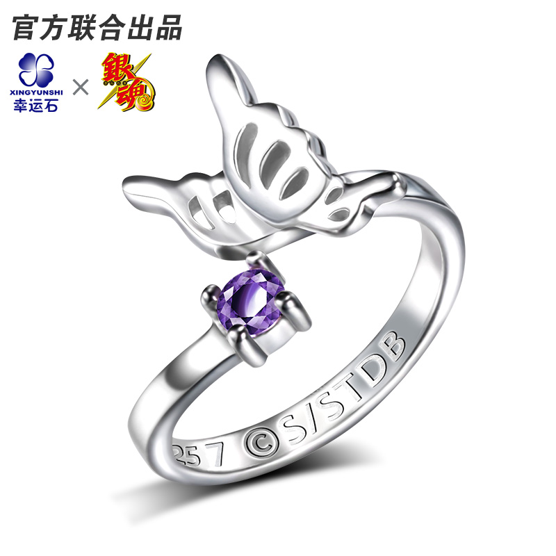 GINTAMA Anime Figure 925 Sterling Silver Ring Butterfly Purple Manga Role Cartoon Takasugi Gintoki Birthday Gift brand passport women wallets case travel leather wallet female key coin purse wallet women card holder wristlet money bag small