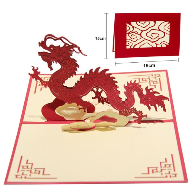 1pcs Party Decorations 3d Chinese Dragon Birthday Greeting Cards Pop