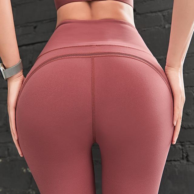 Elastic Seamless High Waist  Push Up Yoga Pants