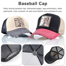 Embroidered baseball cap summer breathable mesh baseball cap truck driver hat cat embroidery