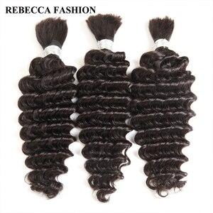Extensions naturelles brésiliennes Remy Deep Wave-Rebecca | Couleur naturelle, 10 à 30 pouces, pour tressage, lot de 3, livraison gratuite