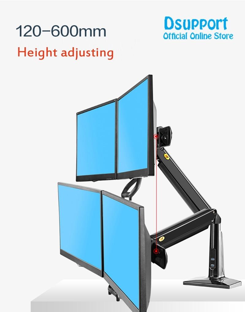 NB F27 plein mouvement 22-27 pouces double écran moniteur titulaire Long bras bureau double moniteur Support de montage avec USB3.0
