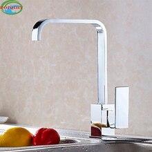 Модный бортике питьевой воды на кухне водопроводной холодной и горячей воды один носик кухонный кран хром закончил