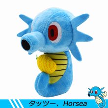 2Styles Ball Horsea Plush Doll Toy Soft Stuffed Animal Peluche Dolls 17cm 30CM Kawaii Anime Gifts for Kids Free Shipping