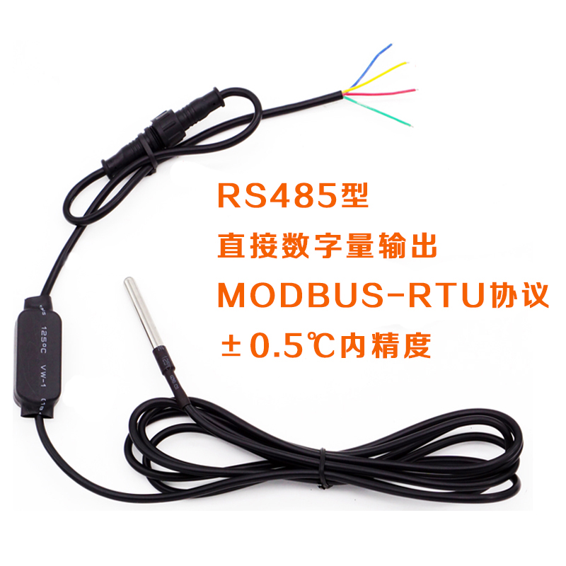 DS18B20 to RS485 temperature acquisition module transmitter industrial high precision RS485 temperature sensor MODBUS temperature and humidity sensor temperature and humidity transmitter sht10 acquisition module rtu rs485 modbus