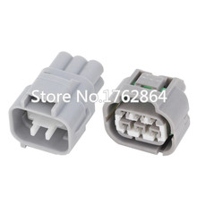 6 Pin Automotive Connector Waterproof Jacket Automotive Connector With Terminal and Plug DJ7066Y-2.2-11/21 6P 10pcs free shippingdip24 l6219 motor drive dual 100% new original quality assrance