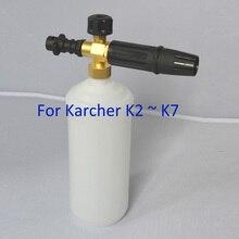 Пеногенераторы foamer копье karcher мойка мойки насадка стиральная мыло пена пены