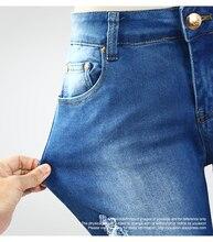 Women`s True Denim Ripped Fading Jeans