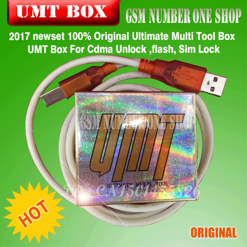 100% Originele Ultimate Multi Tool Box UMT Doos Voor Cdma Ontgrendelen, flash, Sim Lock - 5