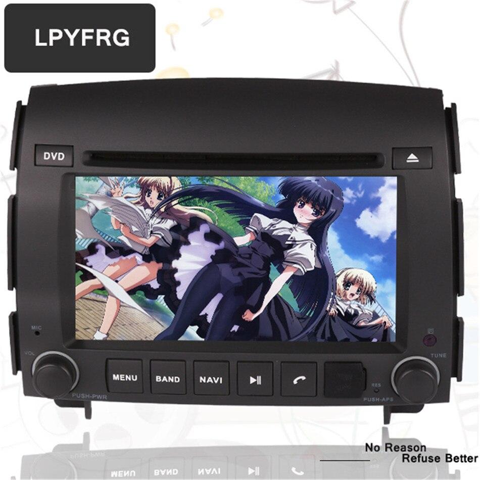 1024 600 android 7 1 ram 2g fit hyundai sonata nf yu xiang 2006 2017 car dvd player navigation gps radio tape recoder headunit