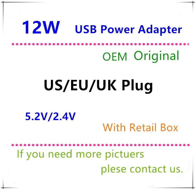 10pcs lot 5 2v 2 4A EU US UK plug 12W USB Power Adapter AC home