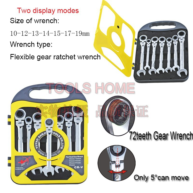 7PCS/set Flexible Ratchet Spanner Combination wrench set ratchet handle tool ratchet skate tools Plastic frame spanner set цена и фото