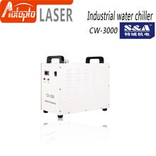 S&A CW3000 Industrial Water Chiller for CO2 Laser Engraving Cutting Machine Cooling 60W 80W Laser Tube DG110V AG220V cw3000 industrial chiller for water cooling 60 80 100w co2 cnc laser tube 220v 50hz zurong