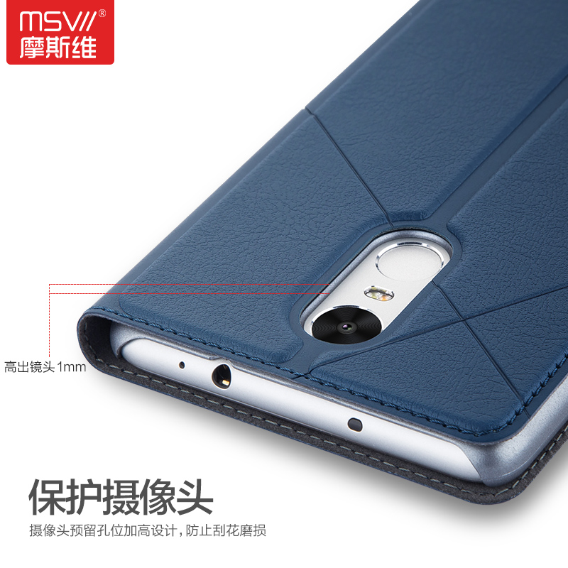 41df78f1499 Xiaomi Redmi Note 3 Case MSVII Brand Xiaomi redmi note 3 pro prime case  wallet leather Cover For xiomi redmi note 3 cases 5.5