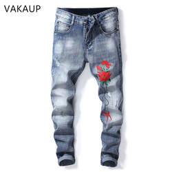 Для мужчин s Высокое качество джинсовые штаны Одежда Ripped больших размеров хлопковый черный Slim Fit мотоциклетные байкерские джинсы Винтаж