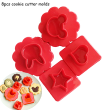 8Pcs/set Cartoon Mickey Cookie Cutters Molds Heart Star Shape 3D Biscuit Dessert Pastry DIY Cookie Sushi Fruits  Fondant Moulds custom made 3d printed star wars logo fondant cookie cutter set