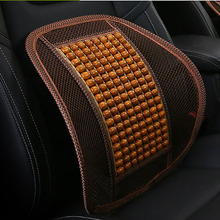 KKYSYELVA 1PCS Car Seat Back Support Lumbar supports for office home Chair Waist Interior Accessoreis