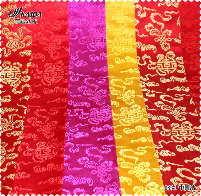 Kaida silk brocade jacquard custom silk cheongsam beautiful quilt ... : beautiful quilt fabrics - Adamdwight.com