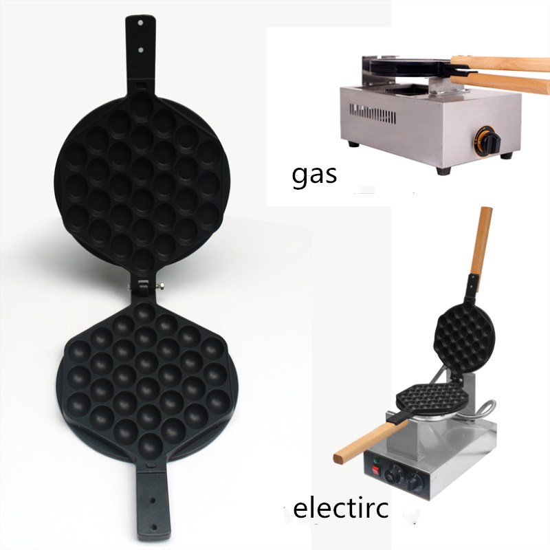 Free Shipping Non-Stick Replacement Eggettes Bubble Egg Waffle Mold Plate Iron,HK style egg waffle maker,LPG Egg waffle maker free shipping gas type non stick waffle iron commercial egg waffle pan waffle plate egg waffle mould