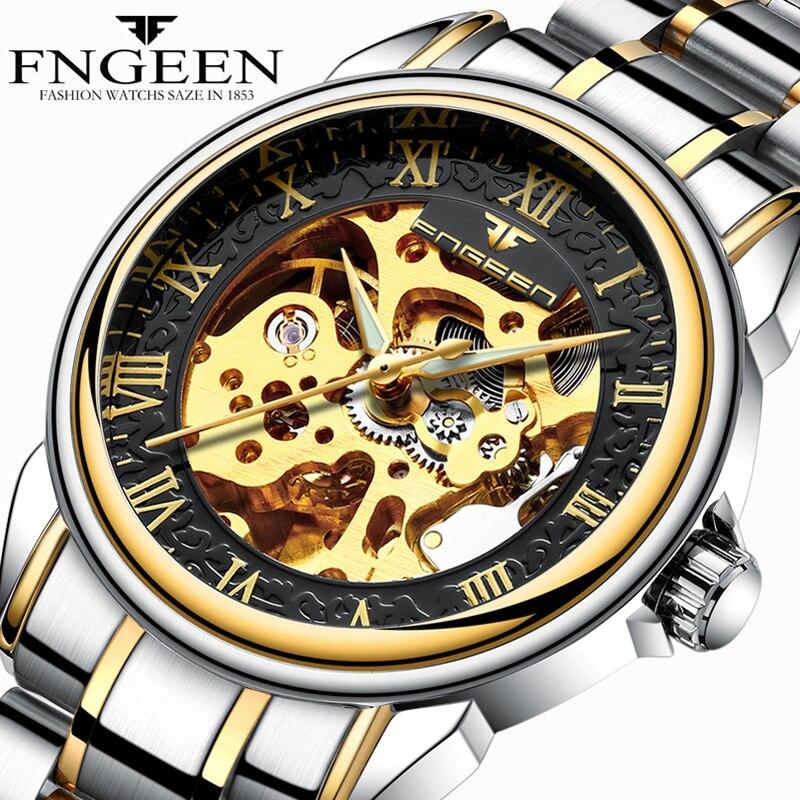 Для мужчин Часы автоматические механические часы мужской Tourbillon часы золотые модные часы Скелет лучшие брендовые наручные часы Relogio Masculino