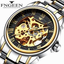 Mężczyźni zegarki automatyczny zegarek mechaniczny męski Tourbillon zegar złoto moda szkielet Watch Top Marka zegarek na rękę Relogio męski tanie tanio Mechanical Wristwatches 13mm Folding Clasp with Safety 20mm Shock Resistant Water Resistant Okrągłe 3Bar Hardlex 40mm