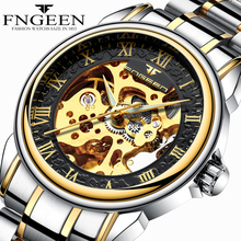 Men Watches Automatic Mechanical Watch M